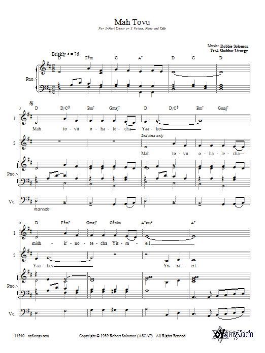 Partition chorale Mah Tovu de Robbie Solomon - 2 voix