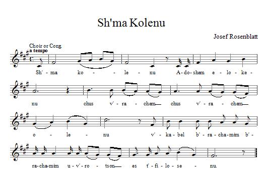 Partition autre Sh'ma Kolenu de Yossele Rosenblatt - Voix