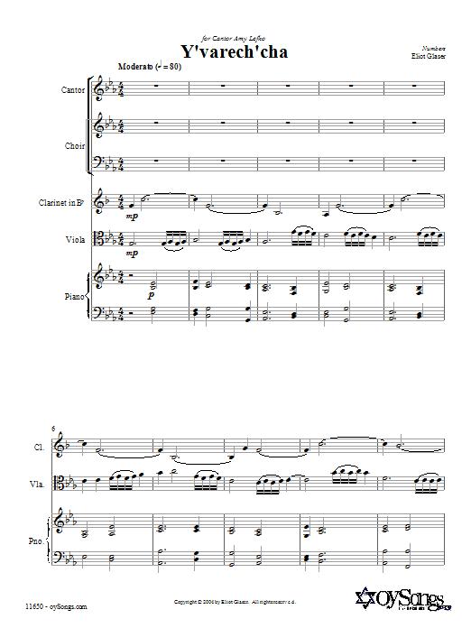 Partition chorale Y'varech'cha de Eliot Glaser - SATB