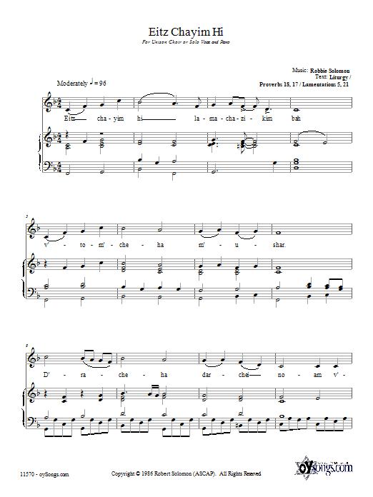 Partition piano Eitz Chayim Hi de Robbie Solomon - Piano Solo