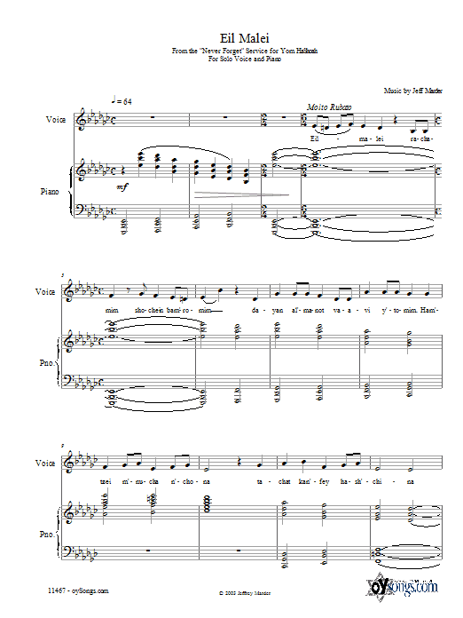 Partition piano Eil Malei de Jeff Marder - Piano Voix Guitare (Mélodie Main Droite)