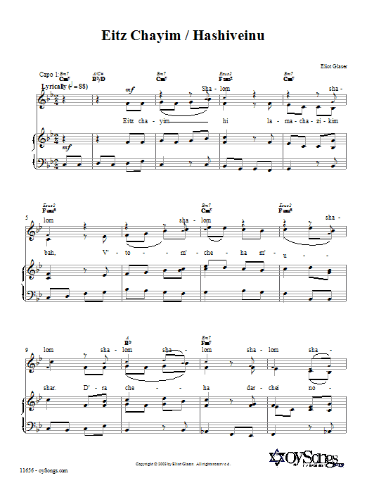 Partition piano Eitz Chayim / Hashiveinu de Eliot Glaser - Piano Voix Guitare (Mélodie Main Droite)