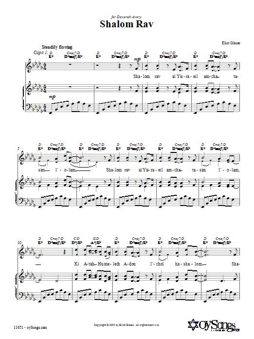 Partition piano Shalom Rav de Eliot Glaser - Piano Voix Guitare (Mélodie Main Droite)