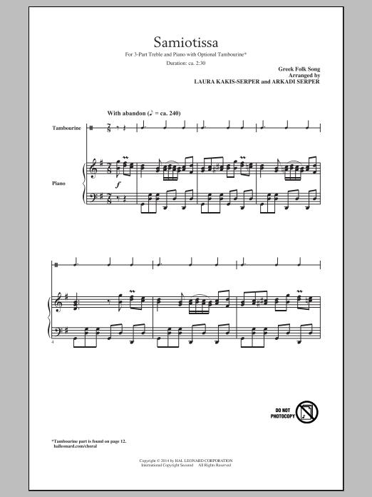 Partition chorale Samiotissa de  - 3 voix egales