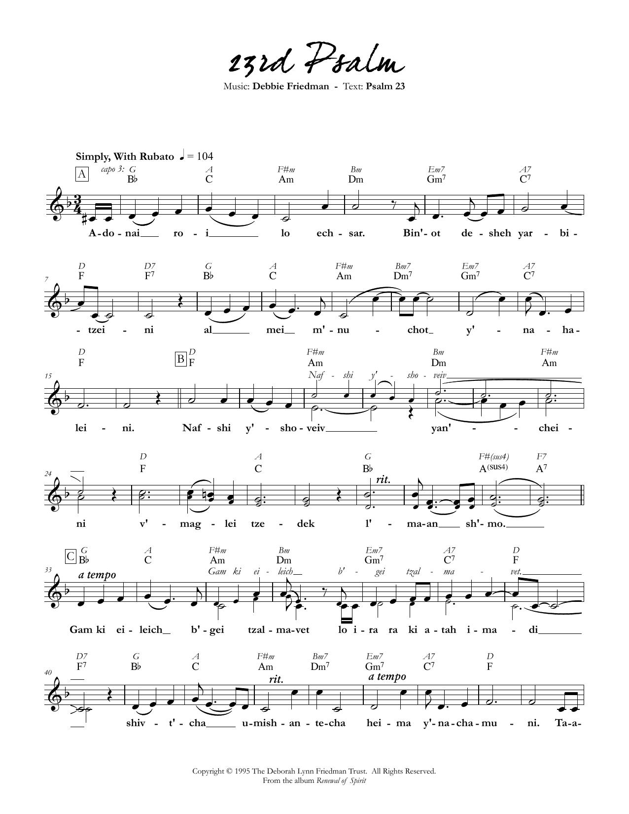 Debbie Friedman - 23rd Psalm