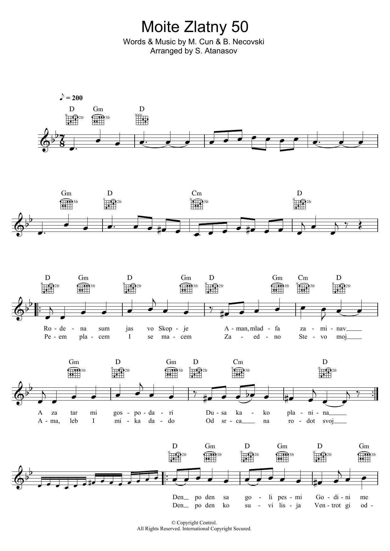 Esma Redzepova - Moite Zlatny 50