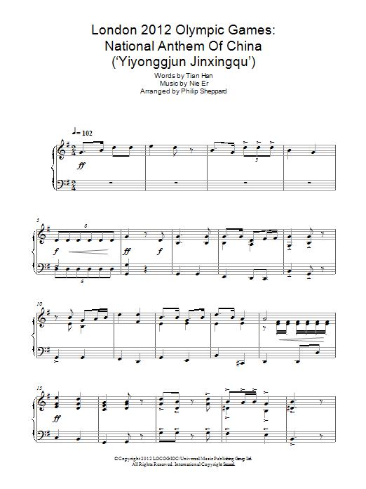 London 2012 Olympic Games: National Anthem Of China ('Yiyonggjun Jinxingqu') sheet music for piano solo by Tian Han