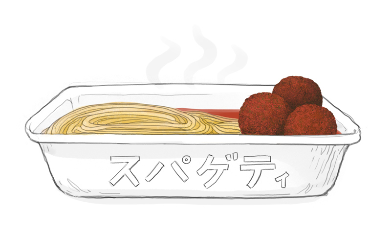 spaghettiillustration.jpeg#asset:97