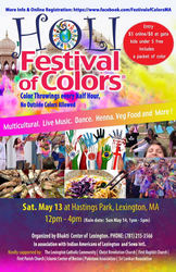 Festival of Colors | Lexington - Hastings Park | May 20 | 11 am - 3 pm