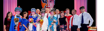 Munroe Saturday Nights to feature the Boston Beijing Opera Assn.