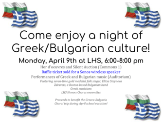 Greek & Hungarian Music Fundraiser Monday April 9th