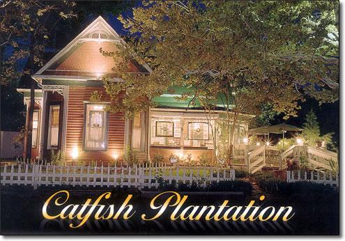 pumpkin patch in waxahachie, texas ? catfish plantation