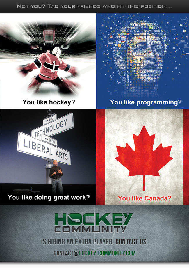 Hockey Job