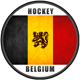 Belgian-hockey-player-80