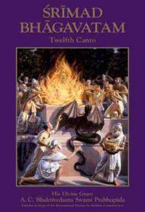 Srimad Bhagavatam - Twelfth Canto
