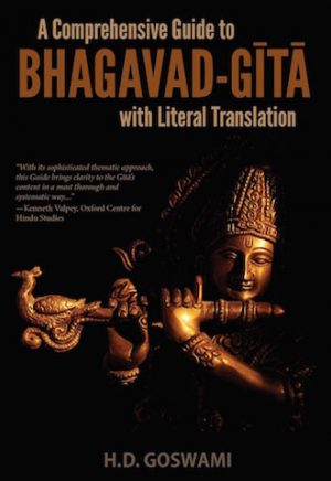 A Comprehensive Guide to Bhagavad-gita