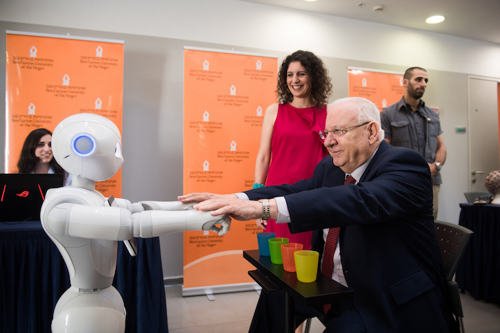 reuven rivlin,artificial intelligence,israel,stroke patients