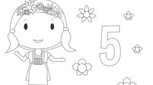 Coloriage - Fleurette 5