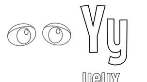 Coloriage - Lettres Y
