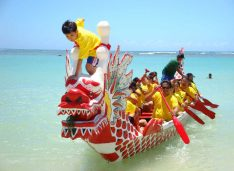 HAWAII DRAGON BOAT FESTIVAL