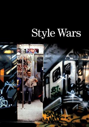 Itunes_stylewars