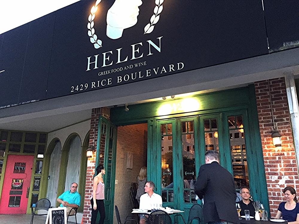 Helen Rice Village Helen Greek Food And Wine