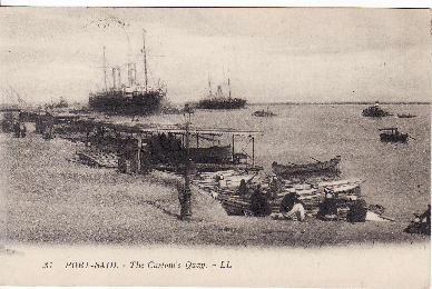 Customs Quay, Port Said
