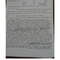 Court Roll extracts and other pieces relating to Stableford