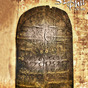 12th Century Door at St Peter's Church, Worfield, Shropshire