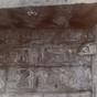 Carvings (2)