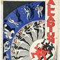 London Palladium 1934