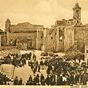 Bethlehem Market