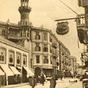 Attarine Street, Alexandria