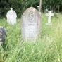 Anns Hill old Cemetery, Gosport