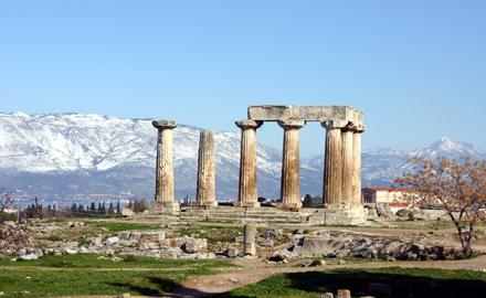 Corinth Site