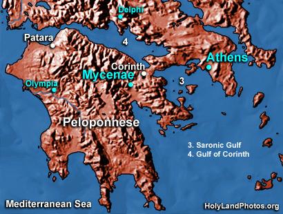 Mycenae 3 folders
