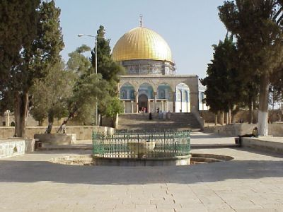 Temple Mount Platform/Haram - 6 folders