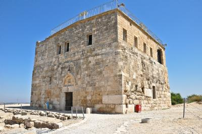 Sepphoris Citadel
