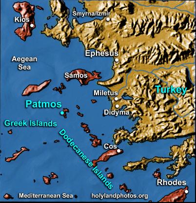 Patmos 5 Folders
