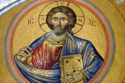 Greek Catholicon (8 images)