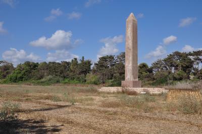 East Hippodrome at Caesarea