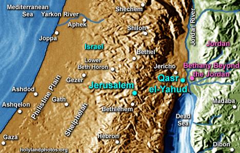 Qasr el-Yahud (Baptismal Site)
