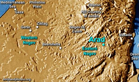 Arad (Citadel)