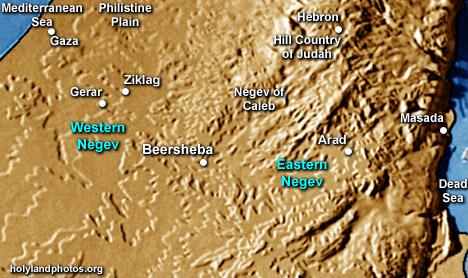 Biblical Negev