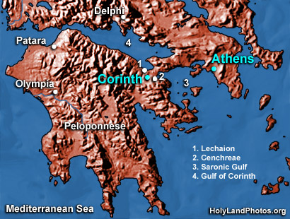 Corinth (5 folders)