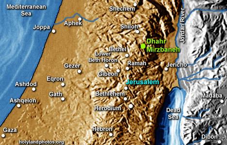 Dhahr Mirzbaneh (Ein Samiya)