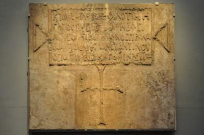 Late Roman/Byzantine Inscriptions Israel Museum