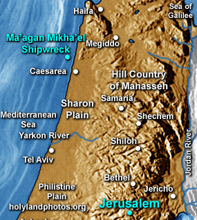 Ma'agan Mikhael Shipwreck