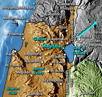 Magdala Site