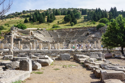 Ephesus Upper City